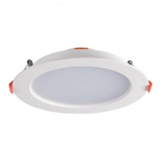 KANLUX 25566 | Liten Kanlux zabudovateľné LED panel kruhový Ø185mm 1x LED 1200lm 3000K IP44/20 biela