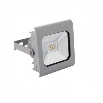 KANLUX 25583 | Antra Kanlux svetlomet svietidlo obdĺžnik otočné prvky 1x LED 750lm 4000K IP65 sivé