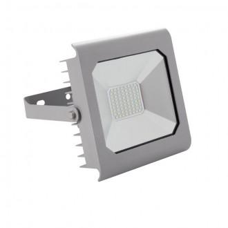 KANLUX 25585 | Antra Kanlux svetlomet svietidlo štvorec otočné prvky 1x LED 3700lm 4000K IP65 sivé