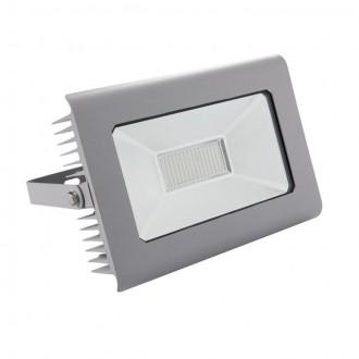 KANLUX 25586 | Antra Kanlux svetlomet svietidlo obdĺžnik otočné prvky 1x LED 7400lm 4000K IP65 sivé
