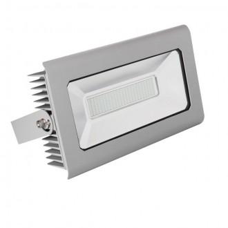 KANLUX 25587 | Antra Kanlux svetlomet svietidlo obdĺžnik otočné prvky 1x LED 11900lm 4000K IP65 sivé