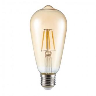 KANLUX 26040 | E27 4W -> 30W Kanlux Edison ST64 LED svetelný zdroj filament 320lm 2500K 300°