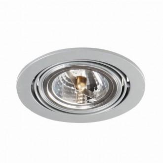 KANLUX 26613 | Arto Kanlux zabudovateľné - zapustené svietidlo kruhový otáčateľný svetelný zdroj Ø175mm 1x G53 / AR111 strieborný