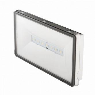 KANLUX 27396 | Ontec-S Kanlux viacúčelové núdzové osvetlenie 3h - stenové, stropné, zabudovateľné svietidlo obdĺžnik 1x LED 128lm 5000K IP65