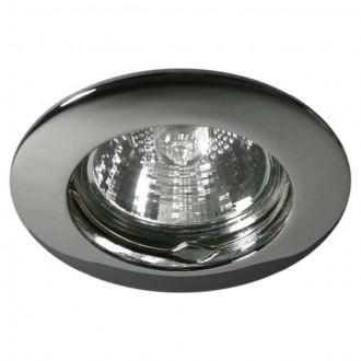 KANLUX 2791 | Vidi Kanlux zabudovateľné svietidlo kruhový Ø79mm 1x MR16 / GU5.3 chróm