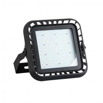 KANLUX 28490 | FL-Master Kanlux svetlomet svietidlo obdĺžnik otočné prvky, regulovateľná intenzita svetla 1x LED 13000lm 4000K IP65 IK08 čierna