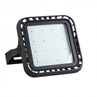 KANLUX 28491 | FL-Master Kanlux svetlomet svietidlo obdĺžnik otočné prvky, regulovateľná intenzita svetla 1x LED 18200lm 4000K IP65 IK08 čierna