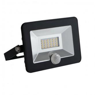 KANLUX 30324 | Grun Kanlux svetlomet svietidlo obdĺžnik pohybový senzor otočné prvky 1x LED 700lm 4000K IP65 čierna