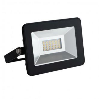 KANLUX 30350 | Grun Kanlux svetlomet svietidlo obdĺžnik otočné prvky 1x LED 700lm 4000K IP65 čierna