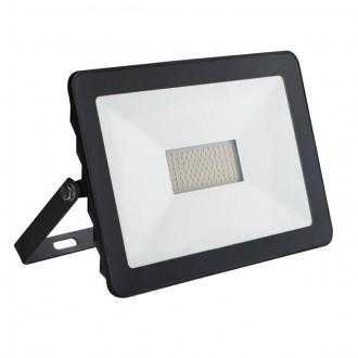 KANLUX 30353 | Grun Kanlux svetlomet svietidlo obdĺžnik otočné prvky 1x LED 3500lm 4000K IP65 čierna