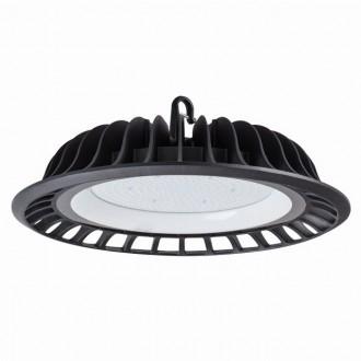 KANLUX 30483 | Hibo-LED Kanlux LED osvetlenie haly svietidlo 1x LED 18000lm 4000K IP65 čierna