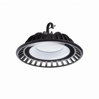 KANLUX 31111 | Hibo-LED Kanlux LED osvetlenie haly svietidlo 1x LED 4500lm 4000K IP65 čierna