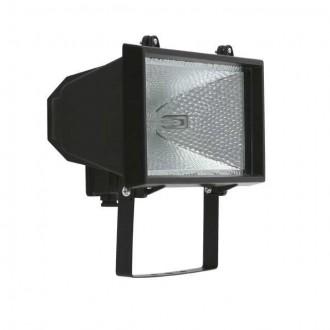 KANLUX 4675 | Loma Kanlux svetlomet svietidlo otočné prvky 1x R7s IP54 čierna, priesvitné
