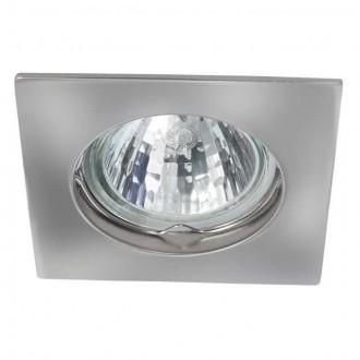 KANLUX 4694 | Navi Kanlux zabudovateľné svietidlo štvorec 75x75mm 1x MR16 / GU5.3 chróm