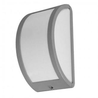 KANLUX 7011 | Shark Kanlux stenové, stropné svietidlo 1x E27 IP44 IK10 UV sivé, biela