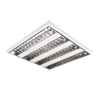 KANLUX 8602 | Xedos Kanlux stropné armatúra štvorec 4x G5 / T5 biela