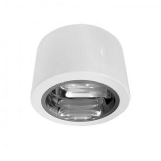 KANLUX 8890 | Mayor Kanlux stropné svietidlo hriadeľ 2x G24q-2 / T2U/4P biela
