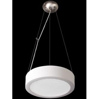 LAMPEX 021/Z36 | Atena Lampex visiace svietidlo 2x E27 biela