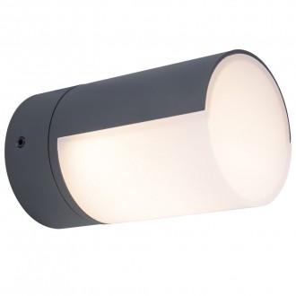 LUTEC 5198104118 | Cyra Lutec stenové svietidlo otočné prvky 1x LED 500lm 3000K IP54 tmavošedá, opál