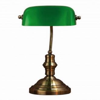 MARKSLOJD 105931 | Bankers Markslojd stolové svietidlo 42cm prepínač na vedení 1x E14 antická meď, zelená