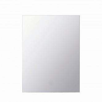 MARKSLOJD 106585 | Sharp Markslojd zrkalový doplnky hliník, zrkalový