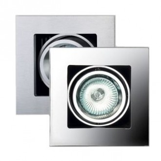 MAXLIGHT H0015 | BoxM Maxlight zabudovateľné svietidlo 110x110mm 1x MR16 / GU5.3 matný nikel
