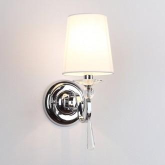 MAXLIGHT W0067 | CharlotteM Maxlight rameno stenové svietidlo 1x E14 chróm, biela, priesvitné