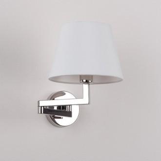 MAXLIGHT W0119 | Swing Maxlight rameno stenové svietidlo otočné prvky 1x E14 chróm, biela