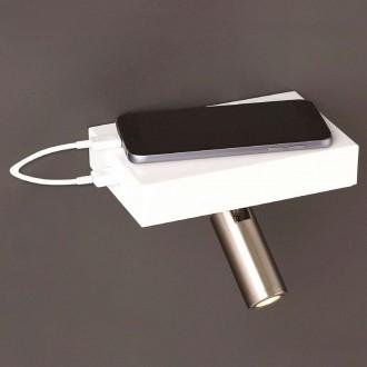 MAXLIGHT W0208   Power Maxlight stenové svietidlo nabíjačka na telefón, nabíjačka na mobil, otočné prvky 1x LED 260lm 3000K biela, matný nikel
