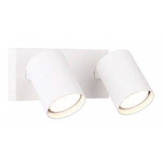 MAXLIGHT W0220 | TopM Maxlight spot svietidlo otočné prvky 2x G10 biela