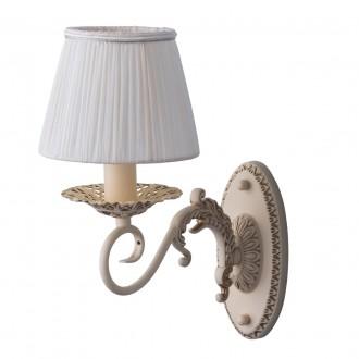 MW-LIGHT 450024001 | Ariadna Mw-Light rameno stenové svietidlo 1x E14 430lm béž, farba slonoviny
