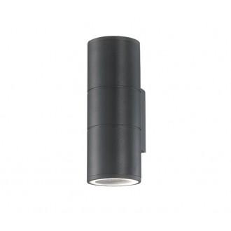 NOVA LUCE 773223 | Nodus-NL Nova Luce rameno stenové svietidlo 2x GU10 IP54 tmavošedá