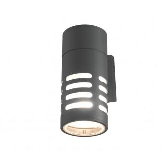 NOWODVORSKI 4418 | Mekong Nowodvorski stenové svietidlo 1x E27 IP42 čierna, biela