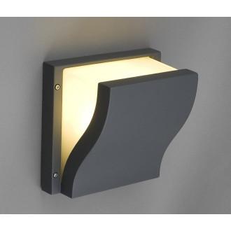 NOWODVORSKI 4438 | Makalu Nowodvorski stenové svietidlo navrhované na úsporné žiarovky 2x E27 IP44 tmavo sivé