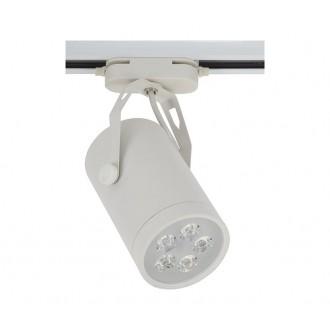 NOWODVORSKI 5947 | Profile Nowodvorski prvok systému svietidlo otočné prvky 5x LED 500lm 4000K biela
