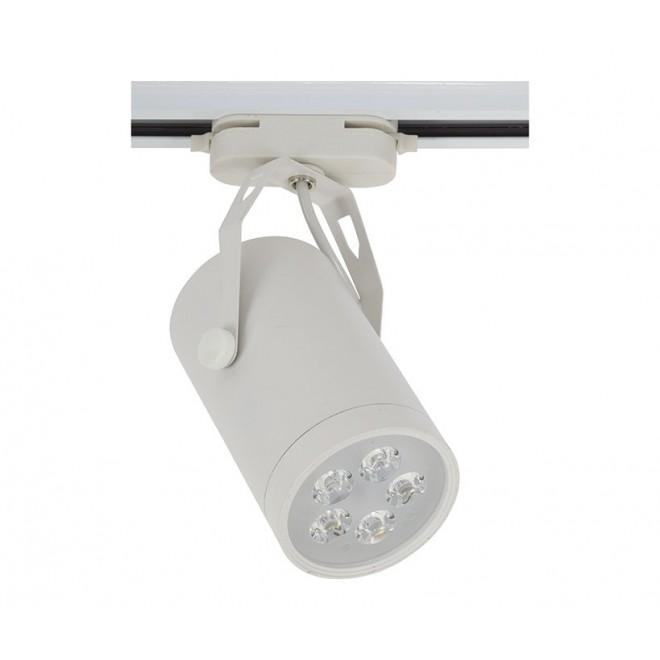 NOWODVORSKI 5947   Profile Nowodvorski prvok systému svietidlo otočné prvky 5x LED 500lm 4000K biela