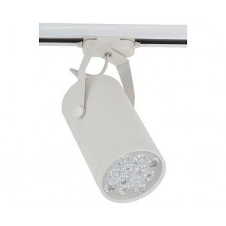 NOWODVORSKI 5950 | Store Nowodvorski prvok systému svietidlo otočné prvky 12x LED 1200lm 4000K biela