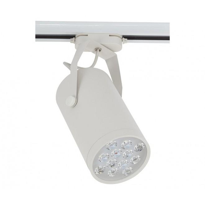 NOWODVORSKI 5950 | Profile Nowodvorski prvok systému svietidlo otočné prvky 12x LED 1200lm 4000K biela