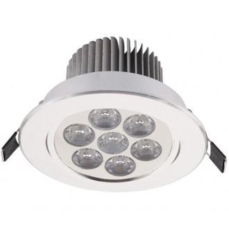 NOWODVORSKI 6823 | Downlight_LED Nowodvorski zabudovateľné svietidlo sklápacie Ø110mm 1x LED 770lm 4000K biela
