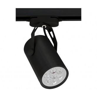 NOWODVORSKI 6825 | Profile Nowodvorski prvok systému svietidlo otočné prvky 7x LED 700lm 4000K čierna