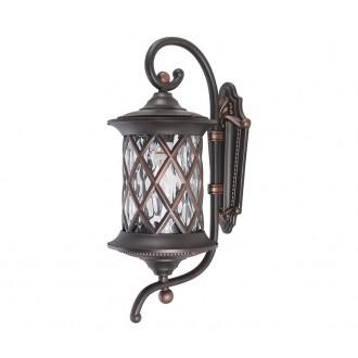 NOWODVORSKI 6911 | Lantern Nowodvorski rameno stenové svietidlo 1x E27 IP23 tmavošedá, priesvitná