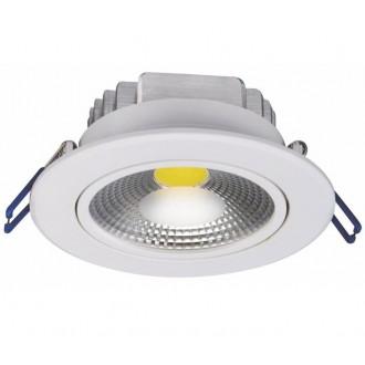 NOWODVORSKI 6972 | Ceiling_COB Nowodvorski zabudovateľné svietidlo sklápacie Ø110mm 1x LED 780lm 3000K biela