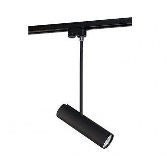 NOWODVORSKI 9244 | Profile Nowodvorski prvok systému svietidlo otočné prvky 1x GU10 čierna