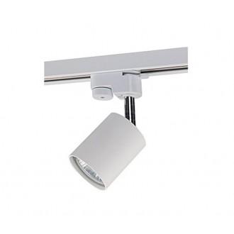 NOWODVORSKI 9321 | Profile Nowodvorski prvok systému svietidlo otočné prvky 1x GU10 biela