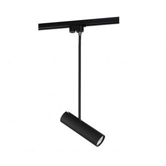 NOWODVORSKI 9325 | Profile Nowodvorski prvok systému svietidlo otočné prvky 1x GU10 čierna