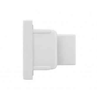 NOWODVORSKI 9457 | Profile Nowodvorski prvok systému - ukončovací prvok doplnok biela