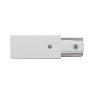 NOWODVORSKI 9462 | Profile Nowodvorski prvok systému - koncový spínač doplnok biela