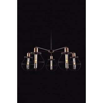NOWODVORSKI 9738 | Manufacture Nowodvorski luster svietidlo otočné prvky 5x E27 čierna, mosadz