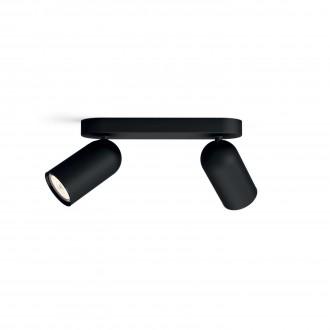 PHILIPS 50582/30/PN | Pongee Philips stenové, stropné svietidlo kruhový otočné prvky 2x GU10 čierna