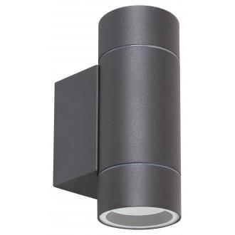 RABALUX 8119 | Phoenix Rabalux rameno stenové svietidlo 2x GU10 IP54 antracitová sivá